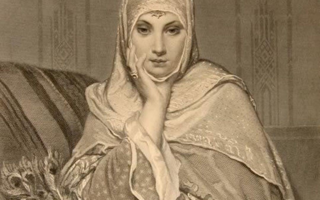 Fatima Al-Fihriya